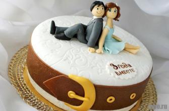 Кожаная свадьба: Как подготовиться к празднику?