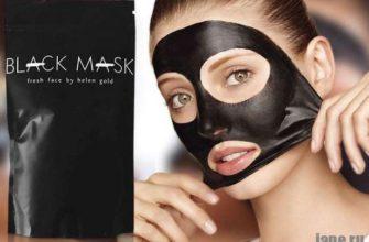 """Маски для лица """"Black mask"""" от черных точек"""