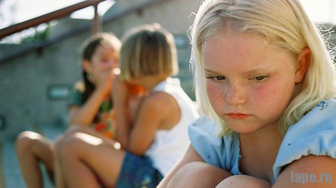 Что такое детская замкнутость?