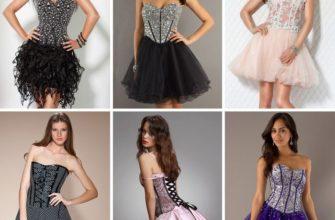 Куда одевать платье-корсаж