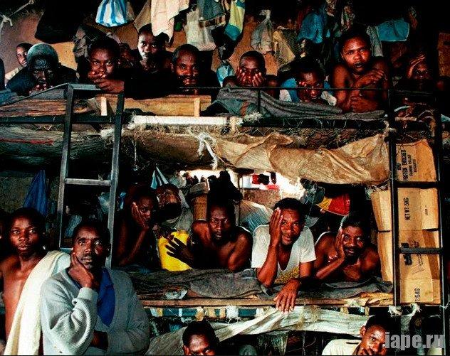 Руанда Центральная тюрьма Гитарама