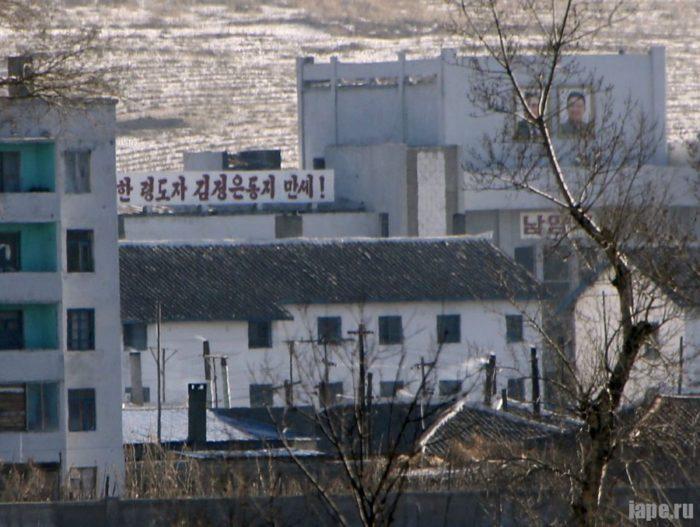 Лагерь Северной Кореи 21