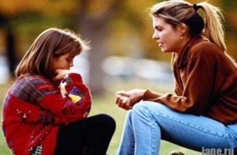 Почему ребенок берет чужое