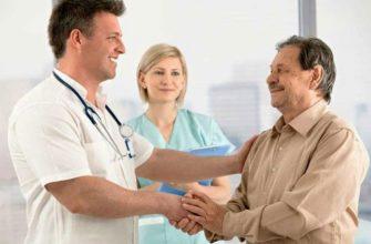 Чем отблагодарить лечащего врача в больнице