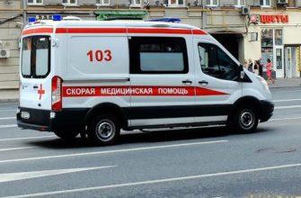 Как вызвать скорую помощь, телефоны скорой помощи в Санк-Петербурге