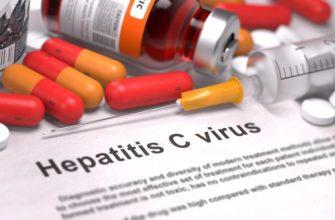 Гепатит С: что это такое, как передается и сколько живут